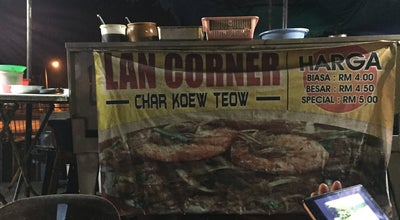 Photo of Diner Lan Corner Char Koew Teow at Taman Bertam Indah, Kepala Batas, Malaysia