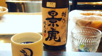 Photo of Japanese Restaurant 新潟地酒 premium SAKE 蔵 at 月岡温泉566-5, Shibata, Japan