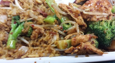 Photo of Chinese Restaurant King Wok at 201 Diamond Bridge Ave, Hawthorne, NJ 07506, United States