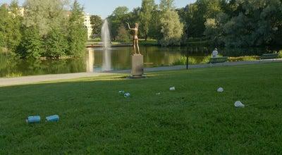 Photo of Park Sorsapuisto at Lähteenkatu 5, Tampere 33500, Finland