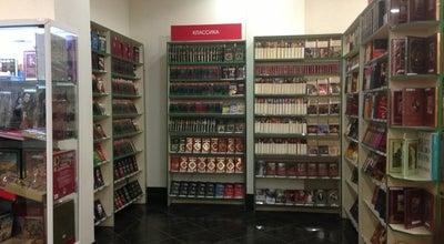 Photo of Bookstore Буквица at Ул. Советская, 6, Николаев 54000, Ukraine