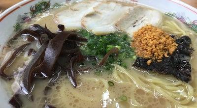 Photo of Food 玉龍 at 岩崎953, 玉名市, Japan