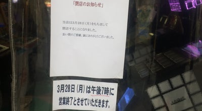 Photo of Arcade ゲーム ファイブ at 堺区北瓦町2-1−28, 堺市, Japan