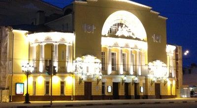 Photo of Theater Театр имени Фёдора Волкова at Пл. Волкова, 1, Ярославль 150000, Russia