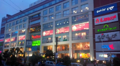 Photo of Mall The Oasis Centre at #30, Salarpuria Tech Point, Bangalore 560095, India
