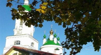 Photo of Church Храм Ильи Пророка at Кольцова Ул., 19а, Иваново, Russia