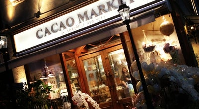 Photo of Chocolate Shop CACAO MARKET BY MARIEBELLE (カカオマーケット・バイ・マリベル) at 常盤町165-2, 京都市東山区 605-0079, Japan