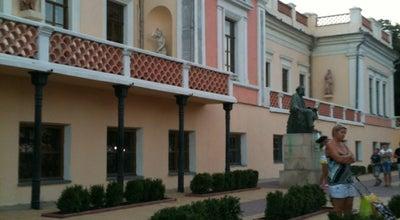 Photo of Art Gallery Картинная галерея Айвазовского at Ул. Галерейная, 2, Feodosiya, Ukraine