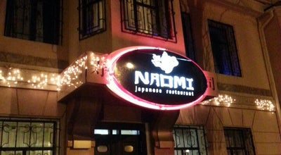 Photo of Sushi Restaurant Naomi at Вул. Суворова, 7/9, Херсон 73000, Ukraine