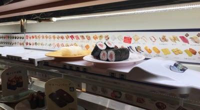 Photo of Sushi Restaurant かっぱ寿司 伊那店 at 上新田2703, 伊那市 396-0012, Japan