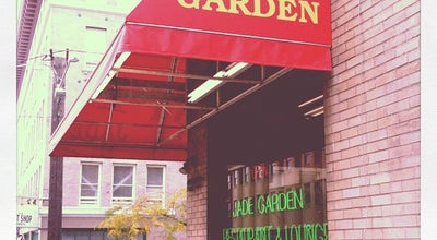 Photo of Chinese Restaurant Jade Garden at 424 7th Ave S, Seattle, WA 98104, United States
