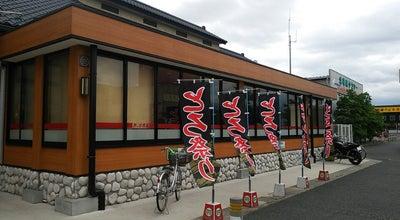 Photo of Sushi Restaurant かっぱ寿司 福島矢野目店 at 南矢野目字桜内24-2, 福島市 960-0112, Japan