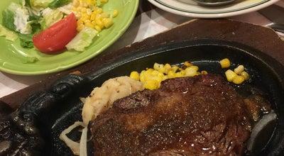 Photo of Steakhouse ブロンコビリー 川越店 at 脇田新町5-3, 川越市, Japan