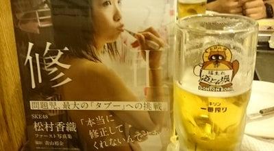 Photo of Japanese Restaurant お好み焼 道とん堀 和光店 at 丸山台2-4-20, 和光市 351-0112, Japan