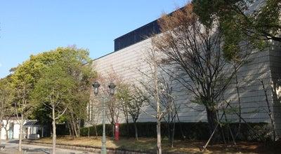 Photo of Art Museum 岐阜県美術館 at 宇佐4‐1‐22, 岐阜市 500‐8368, Japan