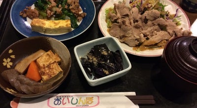 Photo of Japanese Restaurant おいしんぼ at 二子70-2, 倉敷市, Japan