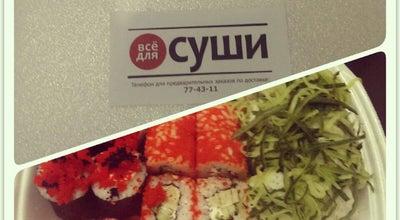 Photo of Sushi Restaurant Все Для Суши at Ленина Ул., 190, Russia