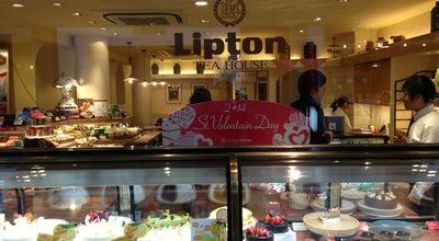Photo of Tea Room Lipton 三条本店 at 寺町通三条東入る, 京都市, 京都府, Japan