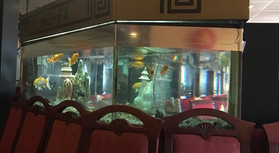 Photo of Chinese Restaurant Chinees Indisch Restaurant Ho Fa at Van Der Hooplaan 21-23, Amstelveen 1185 EV, Netherlands