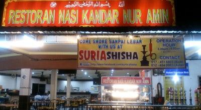 Photo of Hookah Bar Suria Shisha Taiping at Restoran Nasi Kandar Nur Amin , No 383 , Taman Kami C , Aulong, Taiping 34000, Malaysia