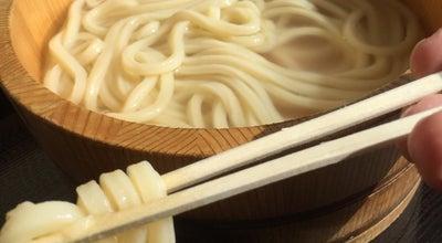 Photo of Food 丸亀製麺 守谷店 at 松並2020-4, 守谷市 302-0108, Japan