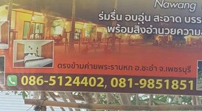 Photo of Steakhouse สเต็กหน้าวัง (Steak Nawang) at Hua-Hin, Thailand