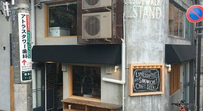 Photo of Coffee Shop SIDEWALK STAND at 青葉台1-23-14, 目黒区, Japan
