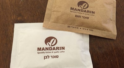 Photo of Breakfast Spot Mandarin at דרך שמחה גולן, Haifa, Israel