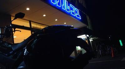 Photo of Bookstore カルコス 一宮店 at 大和町宮地花池出町裏64, 一宮市 491-0847, Japan