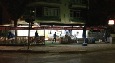 Photo of Ice Cream Shop Ceylin Pastanesi at Süleyman Demirel Bulvarı, BUCAK 15300, Turkey
