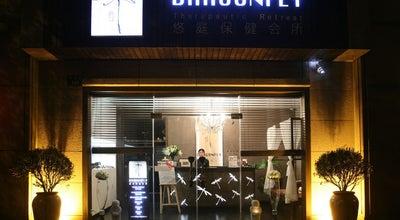 Photo of Spa Dragonfly @ Dragon Xixi  | 悠庭保健会所 at No 141, Xixi Road, Xihu District, Hangzhou, Zh 310023, China