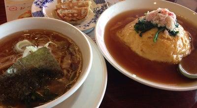 Photo of Chinese Restaurant バーミヤン 八尾イズミヤ店 at 沼1-1-1, 八尾市 581-0036, Japan