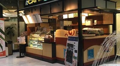 Photo of Coffee Shop dr.CAFE COFFEE | د. كيف at Saib Bank, Riyadh 65724, Saudi Arabia