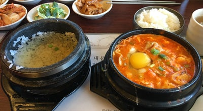 Photo of Korean Restaurant Lee Ga Tofu House & Grill at 3411 184th St Sw, Lynnwood, WA 98037, United States