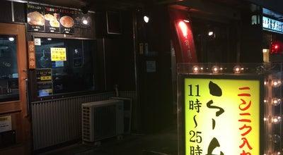 Photo of Food らーめん大 大久保店 at 百人町1-20-3, 新宿区 169-0073, Japan