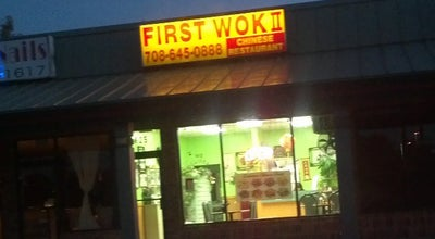 Photo of Asian Restaurant First Wok II at 13025 W 143rd St, Lockport, IL 60441, United States