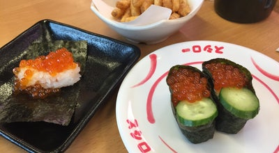 Photo of Sushi Restaurant スシロー 甲府アルプス通り店 at 徳行2-6-13, 甲府市 400-0047, Japan