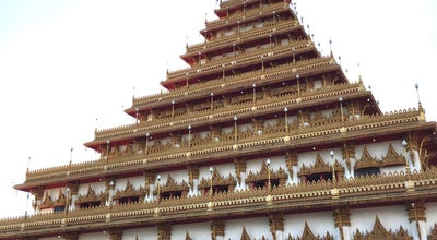 Photo of Historic Site พระธาตุแก่นนคร at Thailand