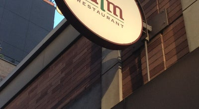 Photo of American Restaurant Palm Restaurant at 250 W 50th St, New York, NY 10019, United States