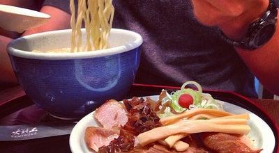 Photo of Ramen / Noodle House Hokkaido Ramen Santouka らーめん山頭火 at #02-76, The Central, Singapore 059817, Singapore
