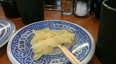 Photo of Sushi Restaurant 無添くら寿司 弘前店 at 末広2-2-11, 弘前市, Japan