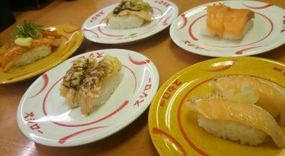 Photo of Sushi Restaurant スシロー 富士高島店 at 高島町70, 富士市, Japan