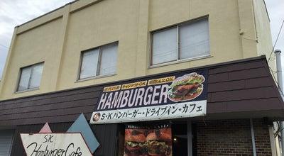 Photo of Burger Joint SKバーガー at Japan