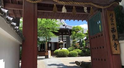 Photo of Buddhist Temple かるかや山 西光寺 at 北石堂町1398-1, 長野市 380-0826, Japan