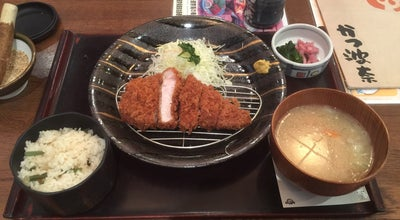 Photo of Japanese Restaurant かつ波奈 佐倉高岡店 at 高岡453-1, 佐倉市, Japan