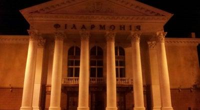 Photo of Concert Hall Витебская областная филармония at Пл. Ленина, 69, Витебск, Belarus