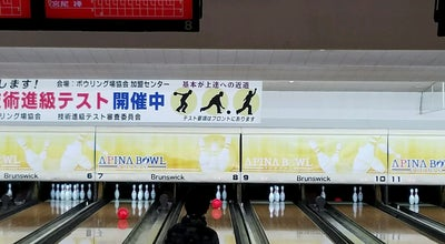 Photo of Bowling Alley アピナボウル 長野篠ノ井店 at 篠ノ井会47-1, 長野市 388-8004, Japan