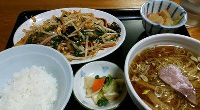 Photo of Ramen / Noodle House 三幸軒 川中島店 at 稲里町中氷鉋1197-3, 長野市, Japan