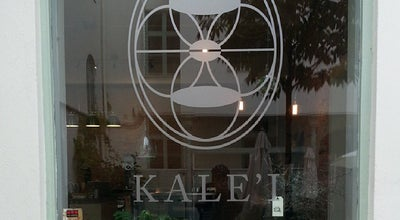 Photo of Coffee Shop Kale'i at Kyrkogatan 13, Göteborg 411 15, Sweden