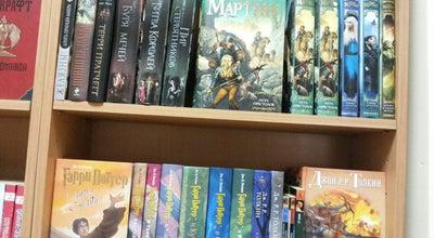 Photo of Bookstore Раритет / Raritet at 271 Chuy Ave., Bishkek, Kyrgyzstan